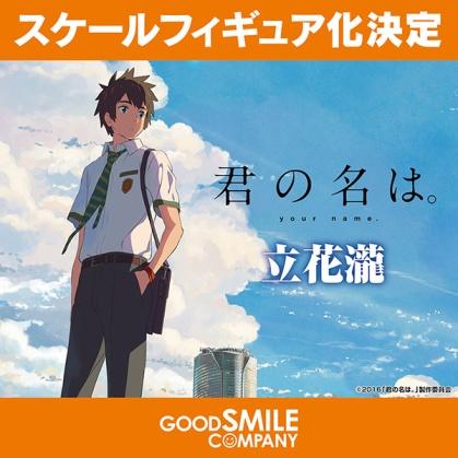 gsc_your-name-taki-tachibana